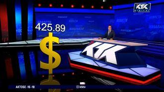 Доллар значительно просел, но казахстанцы этого не почувствовали