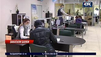 Гражданам отказывают в кредитах… из-за помощи Кабмина