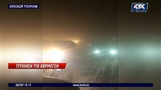 Алматы-Қапшағай тас жолында бірнеше көлік соқтығысты