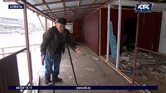 Алматыда базар әкімшілігі мүгедектің дәмханасын рұқсатсыз бұзған