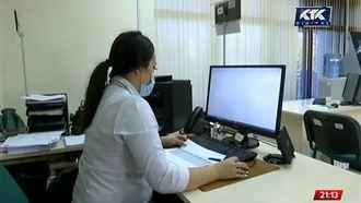 На enpf-otbasy.kz оставили больше 11 тысяч заявок на использование пенсионных