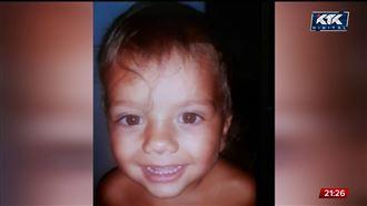 В ВКО пропавшего ребенка нашли мертвым