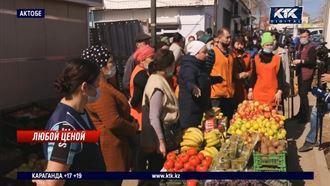 Арендаторы центрального рынка Актобе остались без дохода из-за нелегалов