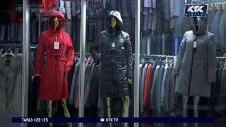 Одежда казахстанского производства может подорожать на 20%