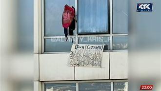 Житель Алматы напал на охранника ЖК, забаррикадировался в своей квартире, а после выпрыгнул с 17 этажа