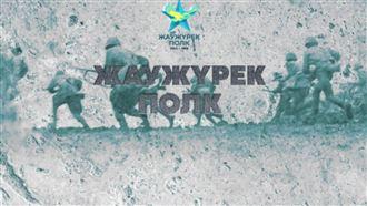 В Казахстане проходит акция «Бессмертный полк». Прямая трансляция