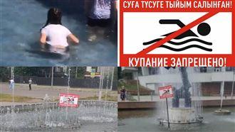 Что ответили в Eco Almaty в связи с произошедшим у алматинского фонтана