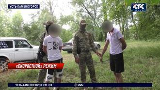 В ВКО задержаны наркоторговцы, искавшие зажиточных клиентов