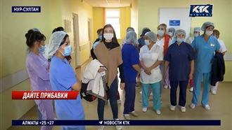Санитарки столичного госпиталя МВД остались без «ковидных» выплат
