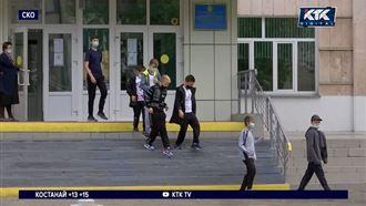 На дистанционку перевели больше 400 классов в Алматы, СКО и ВКО
