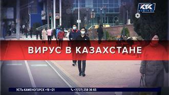 Лидеры ковидного антирейтинга – Алматы, Нур-Султан и Павлодарская область